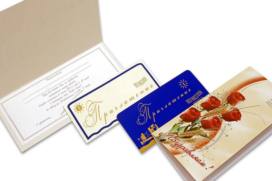 Заказать в типографии открытки 80