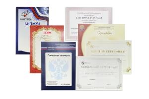 Грамоты/Сертификаты